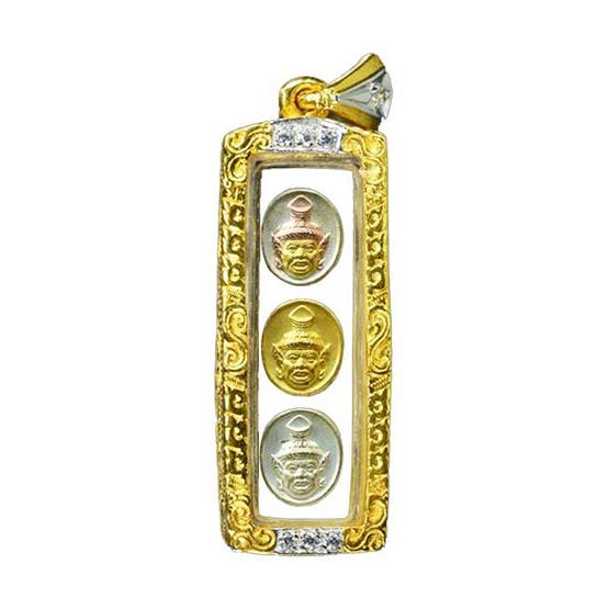 เหรียญพระพิฆเนศ พ่อแก่ ไหว้ครู หลวงพ่อพูล เนื้อสามกษัตริย์ ปี44 เลี่ยมไมครอนฝังเพชร