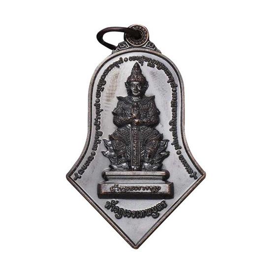เหรียญจำปีเล็ก ท้าวเวสสุวรรณโณ หน้าเทพ เนื้อทองแดงรมดำ วัดจุฬามณี ปี61
