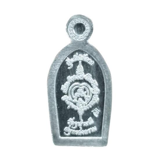 เหรียญปรกมะขาม ท้าวเวสสุวรรณ รุ่นคุ้มภัยให้ลาภ เนื้อเงิน วัดจุฬามณี ปี62