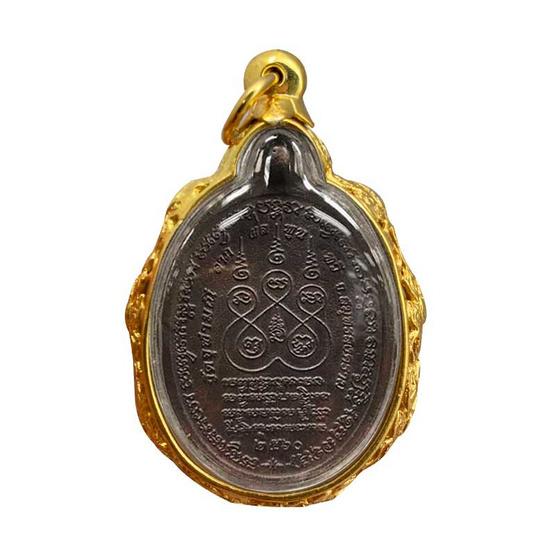 เหรียญหล่อโบราณ หลวงพ่อเนื่อง หลวงพ่ออิฏฐ์ วัดจุฬามณี เนื้อทองแดง ปี60
