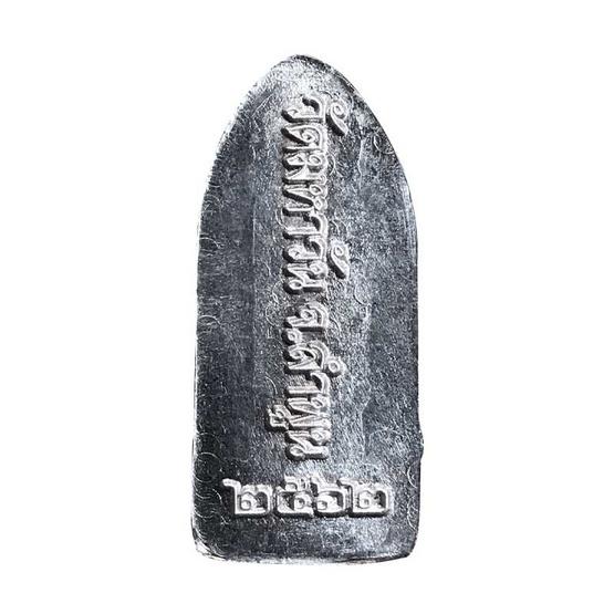 พระรอด รุ่นบูรณะวิหาร วัดมหาวัน พิมพ์โบราณ เนื้อเงิน ปี62