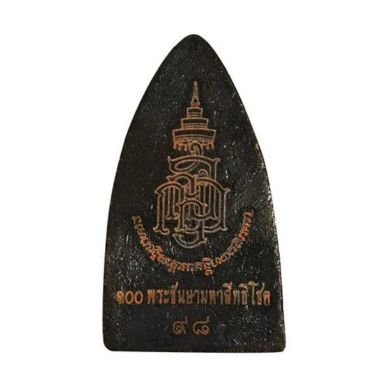 หลวงปู่ทวด พิมพ์เตารีด เนื้อทองแดงรมดำ รุ่น 100 พระชันษามหาสิทธิโชค ปี56