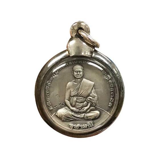 เหรียญจิ๊กโก๋ หลวงพ่ออิฏฐ์ วัดจุฬามณี ฉลองมายุ ๖๐ปี พิมพ์เล็ก เนื้ออัลปาก้ารมดำ