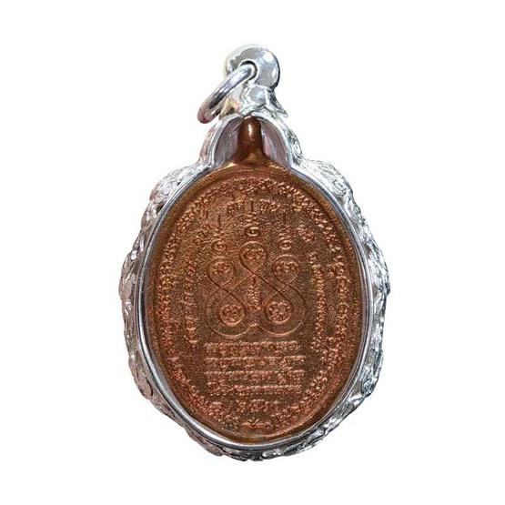 เหรียญหล่อโบราณ หลวงพ่อเนื่อง วัดจุฬามณี เนื้อทองแดงขัดเงา ปี60