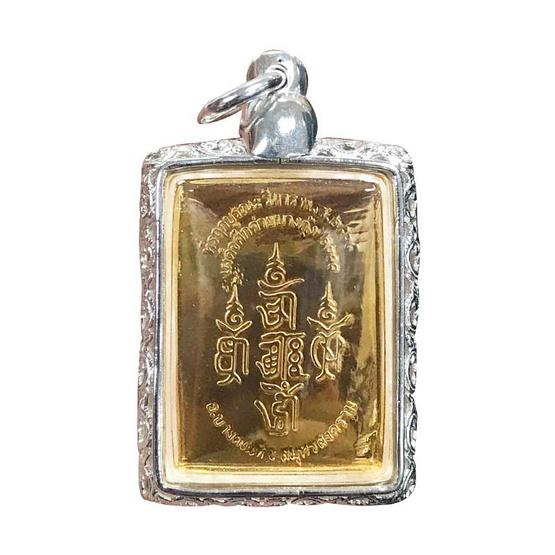เหรียญสมเด็จพระเจ้าตากสิน ที่รฤกบูรณะวิหาร วัดบางกุ้ง เนื้อกะไหล่ทอง ปี35