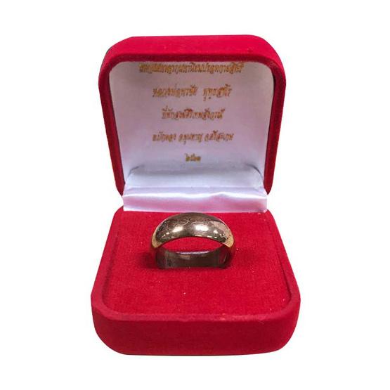 แหวนมหาลาภ มหานิยม ปรอทกายสิทธิ์ เบอร์60