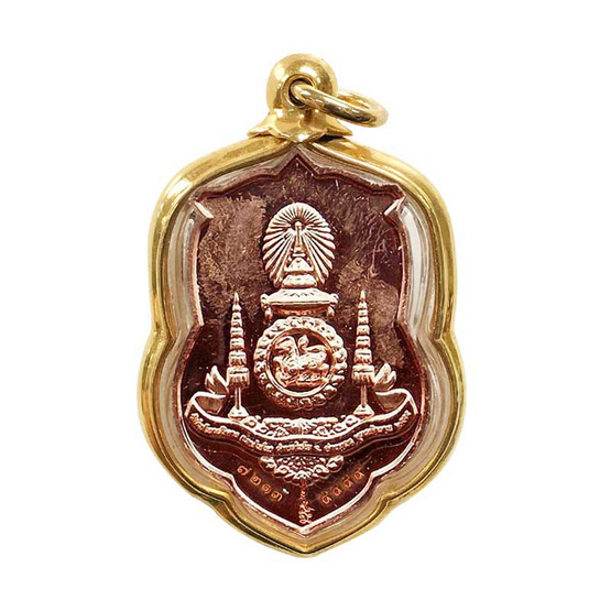 เหรียญสมเด็จพระพุฒาจารย์โต วัดเกษไชโย เนื้อทองแดงปี55