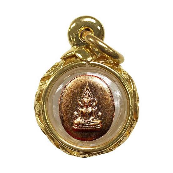 เหรียญเม็ดแตงสมเด็จพระนเรศวรหลังพระพุทธชินราช เนื้อทองแดง