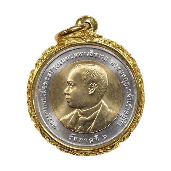 เหรียญกองกษาปณ์ รัชกาลที่6 หลังพระพิฆเนศ กรมศิลปากร100ปี