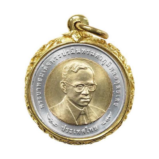 เหรียญกองกษาปณ์ รัชกาลที่9 หลังพระตรีมูรติ
