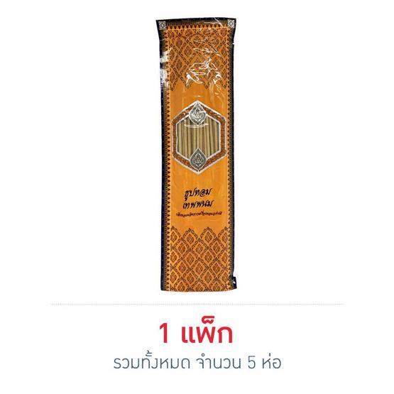 เทพพนม ธูปหอมแบบยาว 11 นิ้ว (แพ็ก 5 ห่อ)