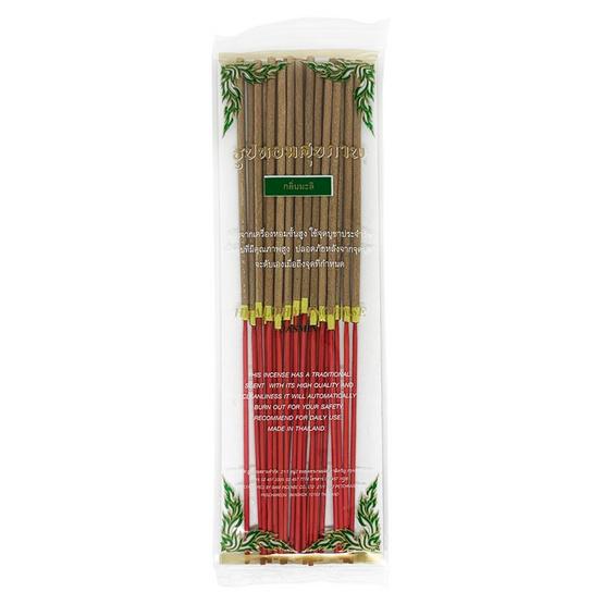 ธูปหอมสุขภาพ กลิ่นมะลิ (แพ็ก 3 ห่อ)