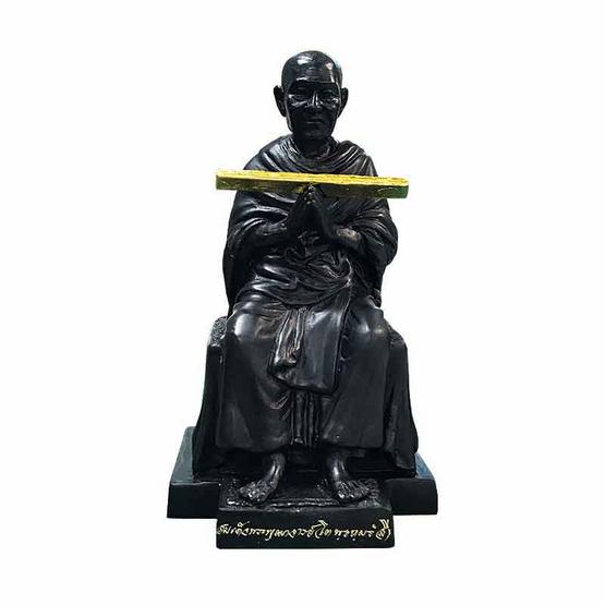 รูปหล่อ สมเด็จพระพุฒาจารย์โต แสดงเทศนาคัมภีร์ เนื้อทองเหลืองรมดำ หน้าดัก 2.5 นิ้ว