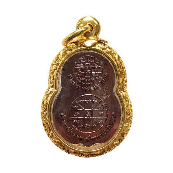 เหรียญเทพพระราหูอมจันทร์ทรงครุฑเหยียบนาค เนื้อชนวนพราวรุ้ง