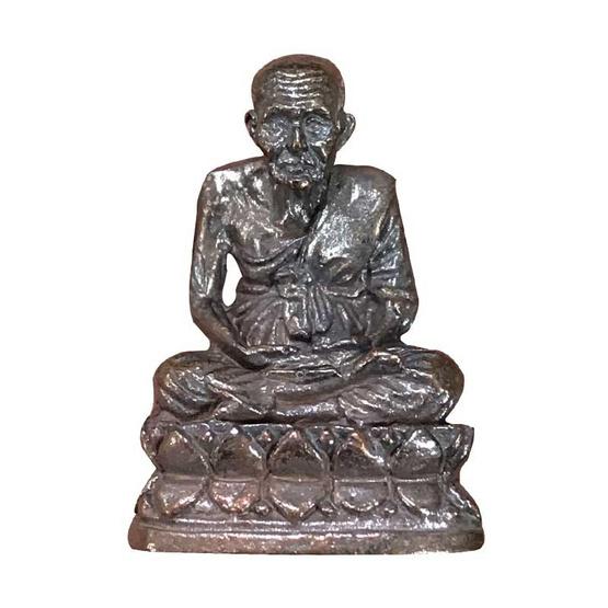 หลวงปู่ทวด วัดช้างให้ เนื้อแร่เหล็กน้ำพี้เททองโบราณ ที่ระลึกครบ 115 ปี สมเด็จพรสังฆราช (แพ)
