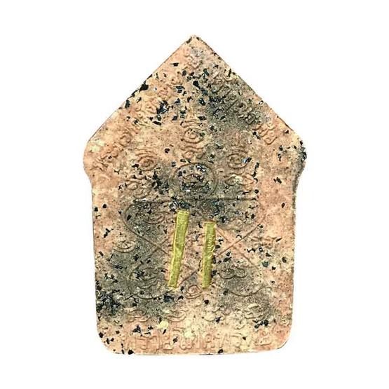พระขุนแผน ผงพรายกุมาร หลวงปู่ทิม ฝังตะกรุดทองคำคู่ พิมพ์ใหญ่ เนื้อชมพูคู่ชื่นยั่งยืนมั่นคง