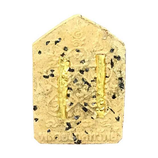พระขุนแผน ผงพรายกุมาร หลวงปู่ทิม ฝังตะกรุดทองคำคู่ พิมพ์เล็ก เนื้อขาวเจ้าทรัพย์