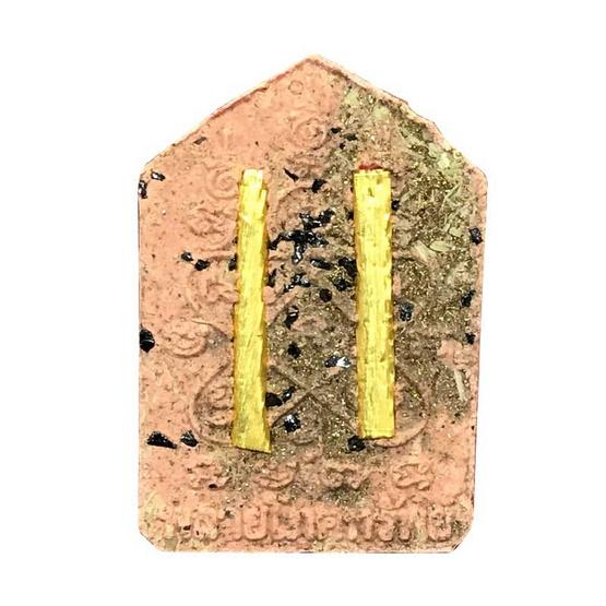 พระขุนแผน ผงพรายกุมาร หลวงปู่ทิม ฝังตะกรุดทองคำคู่ พิมพ์เล็ก เนื้อชมพูคู่ชื่นยั่งยืนมั่นคง