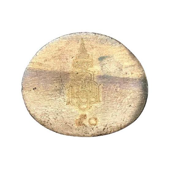 พระกริ่งจักรพรรดิ์พุทโธใหญ่ 100ปี ญสส. เนื้อนวะโลหะเต็มสูตร