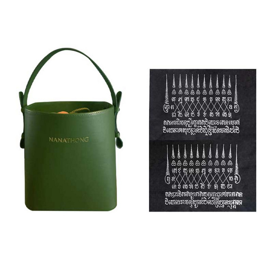 กระเป๋าสะพาย กระเป๋าสตางค์  นะหน้าทอง  หนังแท้ สีเขียว
