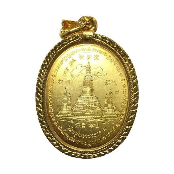 เหรียญดวงตรามหาเดช เนื้อกะไหล่ทองลงยาน้ำเงิน เลี่ยมตลับไมครอนฝังเพชร