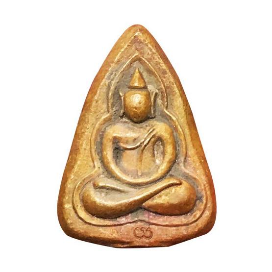 เหรียญหล่อโบราณ พระกลีบบัว เสาร์ ๕ รุ่นแรก เนื้อสัตตะโลหะ หล่อดินไทย