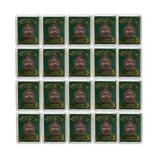 เหรียญหลวงปู่ทวด ไอ้ไข่ ประสิทธิโชค เนื้อทองแดงรมดำมันปู ชุดพิเศษ100เหรียญ