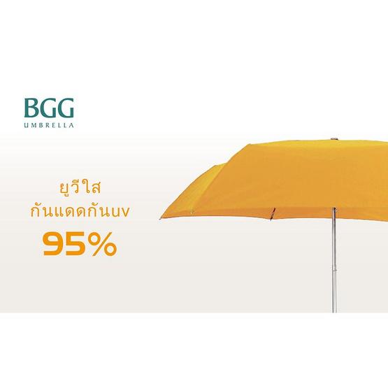 BGG ร่มพับ กันยูวี พกพาขนาดเล็ก สีน้ำตาล