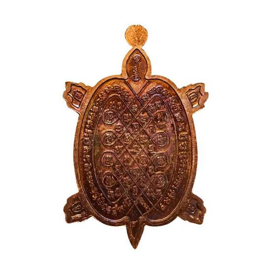 เหรียญพญาเต่าเรือน หลวงปู่หลิว ย้อนยุครุ่นแรก ปี16 เนื้อทองแดงพิงค์โกลด์