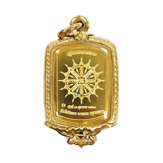 เหรียญพญาครุฑ รตนสูตร กฐินพระราชทาน อาจารย์วราห์ วัดโพธิทอง เนื้อกะไหล่ทอง ปี63