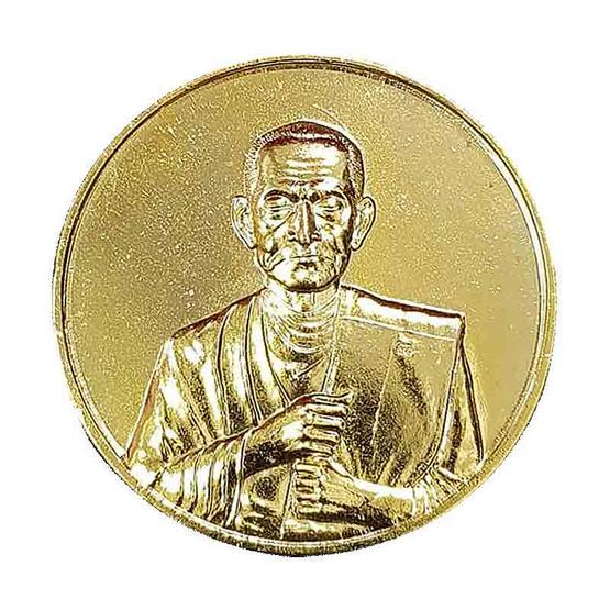 เหรียญสมเด็จโต อนุสรณ์121ปี วัดอินทรวิหาร เนื้อกะไหล่ทอง