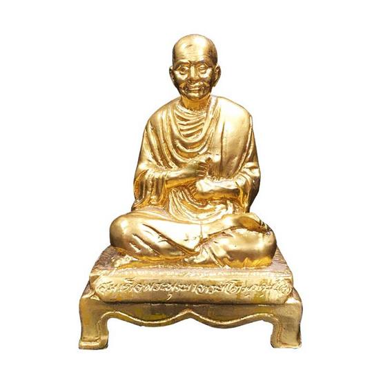 สมเด็จพระพุฒาจารย์โต  เนื้อทองเหลืองปิดทอง หน้าตัก 2.5 นิ้ว