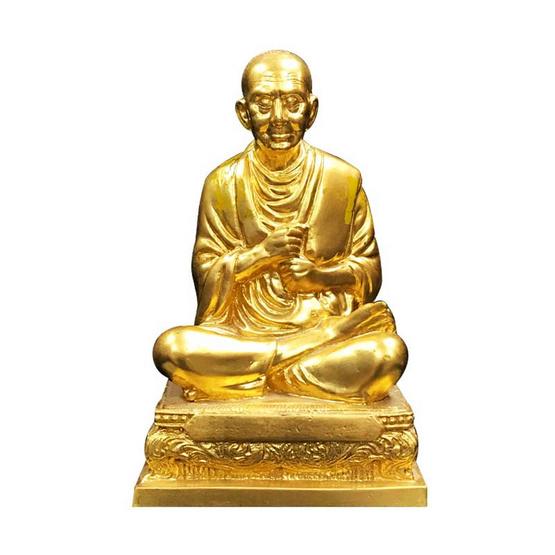 สมเด็จพระพุฒาจารย์โต พรหมรังสี เนื้อทองเหลืองปิดทอง  หน้าตัก 4.5 นิ้ว