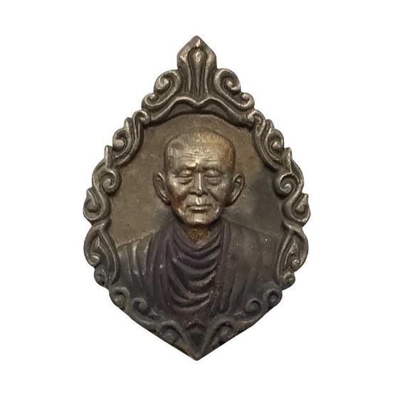 เหรียญหล่อ สมเด็จพระพุฒาจารย์โต หลังยันต์ดวง เนื้อนวโลหะ ปี46