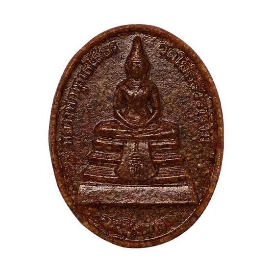 เหรียญไข่พิมพ์เล็ก ลพ.โสธร รมดำหลังกระเบื้อง สร้างอุโบสถปี38