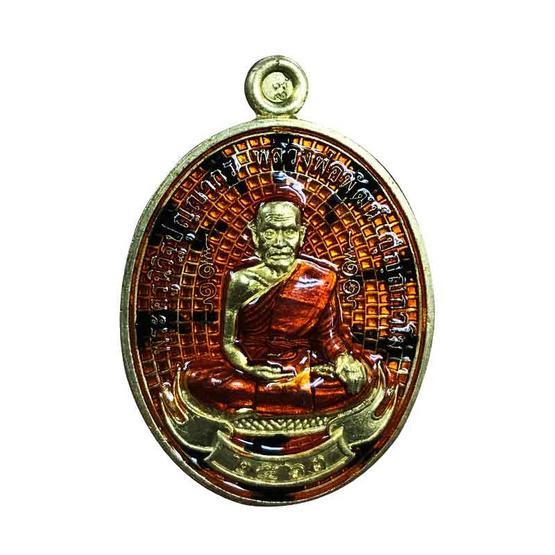 เหรียญหลวงพ่อพัฒน์ รุ่น เพชรกลับมังกรนครสวรรค์ เนื้อทองฝาบาตร ลงยาลายเสือ