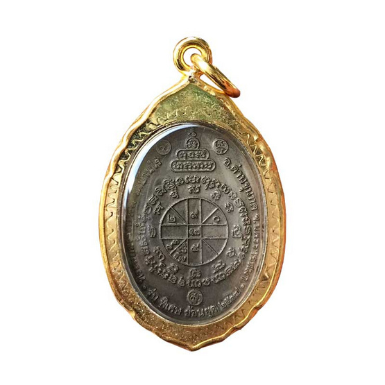 เหรียญหลวงพ่อคูณย้อนยุค ปี 17 เนื้อเงินพดด้วง ติดผ้าจีวร