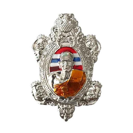 เหรียญพญาเต่ามังกร หลวงปู่ทวดบูรพา กะไหล่เงิน ลงยาธงชาติ