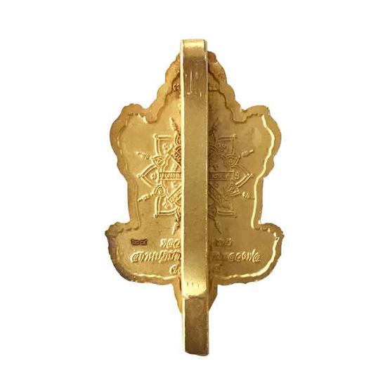 เหรียญพญาเต่ามังกร หลวงปู่ทวดบูรพา ติดแหนบ ชุบสามกษัตริย์