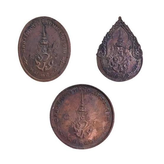 เหรียญพระแก้วมรกต สมโภชกรุงรัตนโกสินทร์ 200 ปี25
