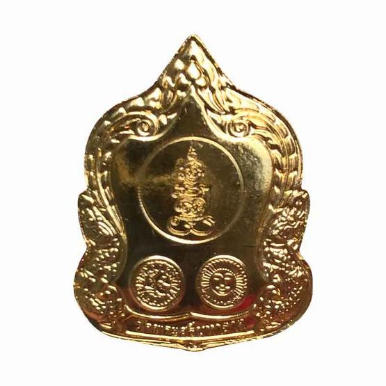 เหรียญพระอุปคุตบัวเข็ม ปางจกบาตรนาคราช เนื้อทองทิพย์