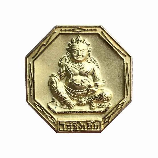 เหรียญเทพเจ้าไฉ่ซิงเอี๊ย พุทธสถานจีเต็กลิ้ม เนื้อกะไหล่ทองพ่นทราย ปี48