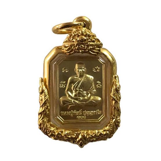 เหรียญมหายันต์ดวงดี 100ปี หลวงพ่อพัฒน์ วัดห้วยด้วน เนื้อทองฝาบาตร เลี่ยมกรอบสำริดบรอนซ์ ชุบทองติดลาย
