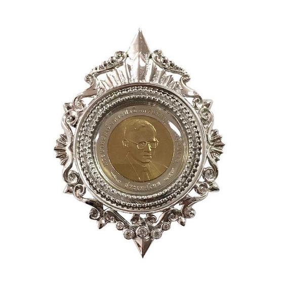 เหรียญสิบ รัชกาลที่9 กองกษาปณ์ หุ้มกรอบเงินแท้ แกะลาย