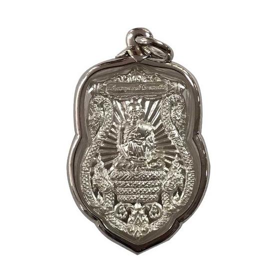 เหรียญสมเด็จพระพุฒาจารย์โต วัดไชโยวรวิหาร เนื้อเงิน ปี55 เลี่ยมเงินแท้ ผ่าหวาย
