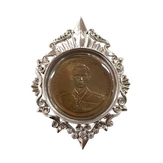 เหรียญรัชกาลที่9 หลังเรือพระที่นั่งนารายณ์ทรงสุบรรณ เนื้อทองแดง ปี39 เลี่ยมเงินแท้