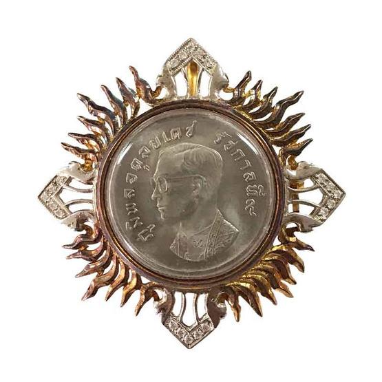 เหรียญกษาปณ์ ร.9 หลังครุฑ ปี17 เลี่ยมกรอบเงินแท้ ชุบนาค