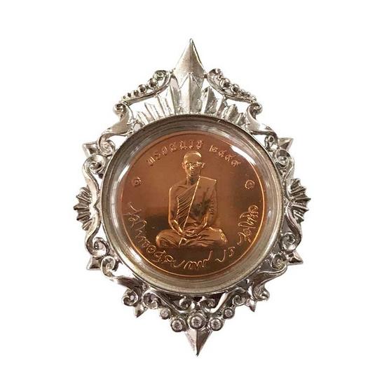 เหรียญทรงผนวช เนื้อทองแดง เลี่ยมเงินแท้ ฝังเพชร