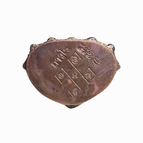 พระกริ่งเจ้าสัวจีนใหญ่ รุ่นแรก เนื้อนวโลหะแก่ทองคำ