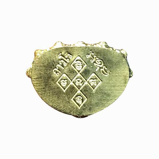 พระกริ่งเจ้าสัวจีนใหญ่ รุ่นแรก เนื้อทองทิพย์